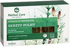 """Farmona Herbal Care Horsetail Ampoule Treatment - Ампули с полски хвощ за възстановяване на увредена коса от серията """"Herbal Care"""" - душ гел"""