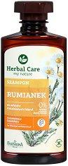 """Farmona Herbal Care Chamomile Shampoo - Шампоан с лайка за изрусена и светла коса от серията """"Herbal Care"""" -"""