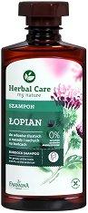 "Farmona Herbal Care Burdock Shampoo - Шампоан с репей за мазен скалп против пърхот от серията ""Herbal Care"" -"
