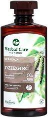 """Farmona Herbal Care Birch Tar Shampoo - Шампоан с катран от бреза против пърхот от серията """"Herbal Care"""" - продукт"""