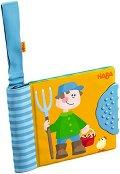 Книжка за закачане с дъвкалка - Във фермата - Бебешка играчка за детска количка и легло -