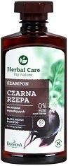 "Farmona Herbal Care Black Radish Shampoo - Заздравяващ шампоан с черна ряпа от серията ""Herbal Care"" - шампоан"