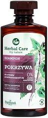 """Farmona Herbal Care Nettle Shampoo - Шампоан с коприва за мазна коса от серията """"Herbal Care"""" - крем"""