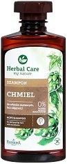 """Farmona Herbal Care Hops Shampoo - Шампоан с хмел за обем и блясък от серията """"Herbal Care"""" - крем"""