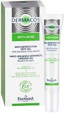 Farmona Dermacos Anti-Acne Anti-Imperfection Spot Gel - продукт