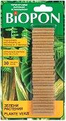 Тор на пръчици за зелени растения