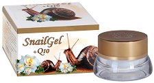 Snail Gel + Q10 - Регенериращ гел за лице с екстракт от охлюв и коензим Q10 -