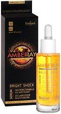 Farmona Amberray Bright Shock Serum - Озаряващ и избелващ серум за лице с кехлибар -
