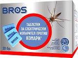 Таблетки за електрически изпарител против комари - Опаковка от 20 броя