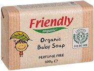 Friendly Organic Baby Soap Perfume Free - Бебешки сапун с био масла от сладък бадем и ший - крем