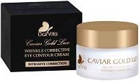 Dalvita Caviar Gold Lux Wrinkle Corrective Eye Contour Cream - Коригиращ околоочен крем с хайвер -