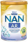 Формула за кърмачета против повръщане - Nestle NAN A.R. - Метална кутия от 400 g за бебета от момента на раждането -