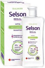 Regal Selson Soothing Anti-Dandruff Shampoo - Успокояващ шампоан против пърхот за всеки тип коса - пяна