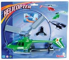 Хеликоптер с изстрелвачка - кукла