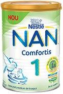 Висококачествено мляко за кърмачета - Nestle NAN Comfortis 1 - Метална кутия от 400 g и 800 g за бебета от момента на раждането -