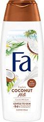 Fa Coconut Milk Shower Cream - Душ крем за тяло с кокосово мляко - душ гел
