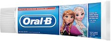 Oral-B Kids 3+ Frozen Fluoride Toothpaste - Паста за зъби за деца над 3 години - душ гел
