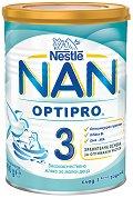 Висококачествена обогатена млечна напитка за малки деца - Nestle NAN OPTIPRO 3 - Метална кутия от 400 g и 800 g за след 12 месеца - продукт