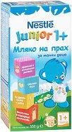 Висококачествена обогатена млечна напитка за малки деца - Nestle Junior 1+ - Опаковки от 350 g и 2 x 350 g за след 1 година -