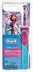 Oral-B Braun Stages Power Frozen - Детска електрическа четка за зъби -