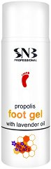 SNB Propolis Foot Gel With Lavender Oil - Активен гел за крака с лавандулово масло и прополис - сапун