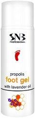 SNB Propolis Foot Gel With Lavender Oil - продукт