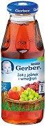 """Nestle Gerber - Сок от ябълка и грозде - Стъклена бутилка от 300 ml от серията """"Моето първо"""" -"""