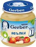 """Nestle Gerber - Пюре от ябълки - Бурканче от 125 g от серията """"Моето първо"""" - пюре"""