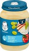 Nestle Gerber - Десерт ябълки, грозде и извара - Бурканче от 190 g за бебета над 7 месеца - пюре