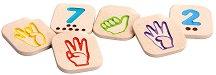 Плочки с цифри - Детски образователн комплект от дърво - играчка