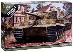 Немски танк - German Tiger I Mid Invasion of Normandy 70th Anniversary -