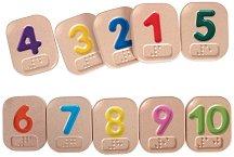 Плочки с брайлови цифри - Дървена образователна играчка - играчка