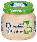 Nestle Gerber - Пюре от карфиол - пюре