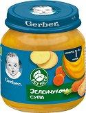 """Nestle Gerber - Зеленчукова супа - Бурканче от 125 g от серията """"Моето първо"""" - залъгалка"""