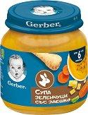 Nestle Gerber - Супа от зеленчуци със заешко месо - Бурканче от 125 g за бебета над 6 месеца - пюре