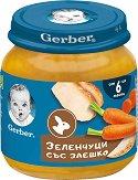 Nestle Gerber - Пюре от зеленчуци със заешко месо - пюре