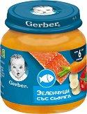 Nestle Gerber - Пюре от зеленчуци със сьомга - Бурканче от 125 g за бебета над 6 месеца - пюре