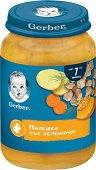 Nestle Gerber - Пюре от пилешко месо със зеленчуци - Бурканче от 190 g за бебета над 7 месеца - пюре