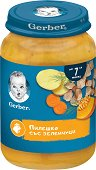 Nestle Gerber - Пюре от пилешко месо със зеленчуци - пюре