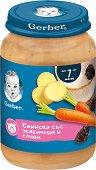 Nestle Gerber - Пюре от свинско месо със зеленчуци и сливи - Бурканче от 190 g за бебета над 7 месеца - пюре