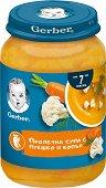 Nestle Gerber - Пролетна супа с пуешко месо и копър - Бурканче от 190 g за бебета над 7 месеца - продукт