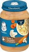 Nestle Gerber - Супа с карфиол и заешко месо - Бурканче от 190 g за бебета над 9 месеца - пюре
