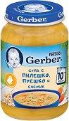 Nestle Gerber - Супа с пилешко месо, пуешко месо и ечемик - Бурканче от 190 g за бебета над 10 месеца - пюре