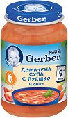 Nestle Gerber - Доматена супа с пуешко месо и ориз - Бурканче от 190 g за бебета над 9 месеца -