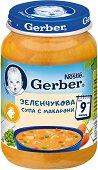 Nestle Gerber - Зеленчукова супа с макарони - Бурканче от 190 g за бебета над 9 месеца - продукт