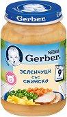 Nestle Gerber - Пюре от зеленчуци със свинско месо - Бурканче от 190 g за бебета над 9 месеца - пюре