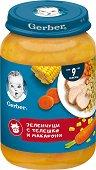 Nestle Gerber - Пюре от зеленчуци с телешко месо и макарони - Бурканче от 190 g за бебета над 9 месеца - пюре