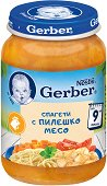 Nestle Gerber - Пюре от спагети с пилешко месо - Бурканче от 190 g за бебета над 9 месеца - пюре