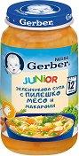 Nestle Gerber Junior - Зеленчукова супа с пилешко месо и макарони - Бурканче от 250 g за бебета над 12 месеца - пюре