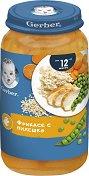 Nestle Gerber Junior - Пюре от фрикасе с пилешко месо - чаша